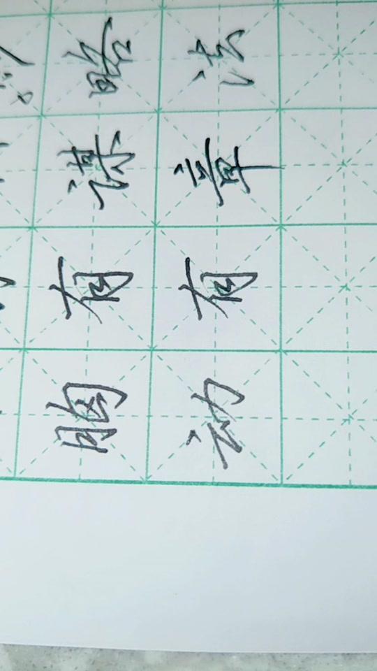 官方上海总厂生产HERO英雄616钢笔怀旧收藏老款经典金色帽黄尖学生用书写练字铱金笔商务办公送礼暗尖墨水笔