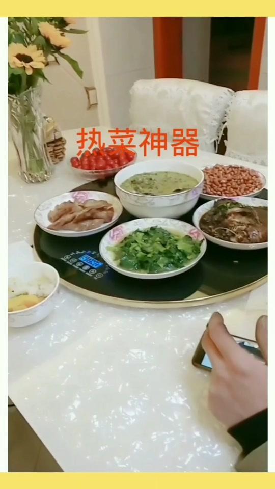 新款圆形智能暖菜宝 触摸恒温热菜板 插电加热保温板暖菜保温餐桌