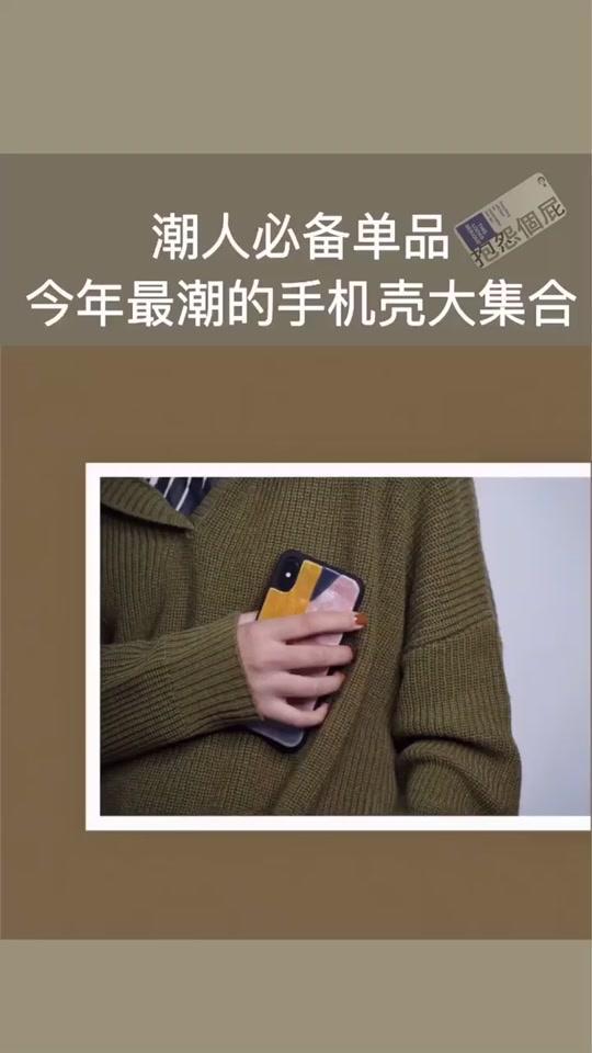复古潮牌VANS范斯苹果Xsmax手机壳iphone8plus个性6男女新款Xr硬7