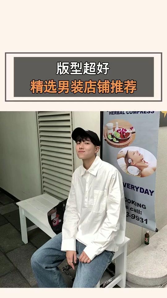 【ONEMAX春夏新】质感立体面料潮男纯色长袖衬衫韩版宽松英伦衬衣