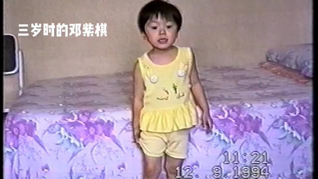 在家没事,找到自己三岁时表演念唐诗的片段⋯见笑了!#三岁小孩 #宝宝