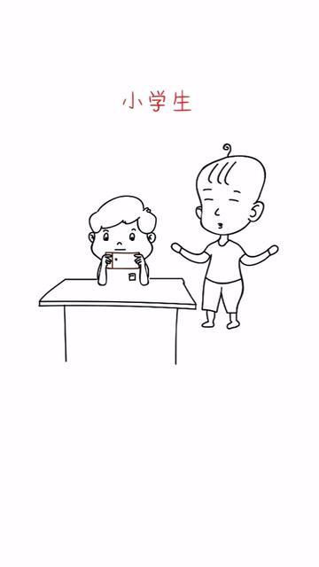 发第二次能火吗?#搞笑 #小学生 @抖音小助手