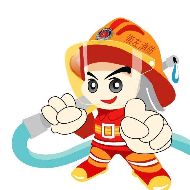 广西崇左消防