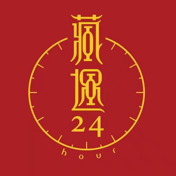 西藏林芝藏遇精品客栈