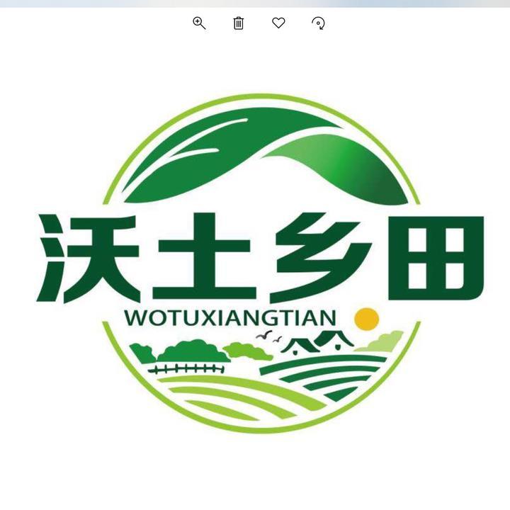 沃土乡田农业科技