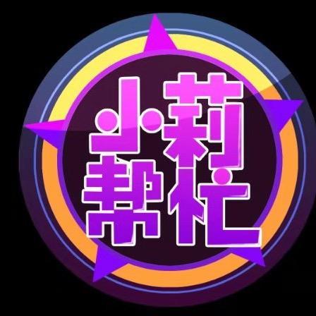 河南广播电视台小莉帮忙