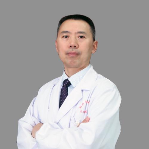 中医郭志华教授