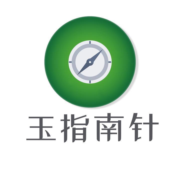 鼎林玉指南针