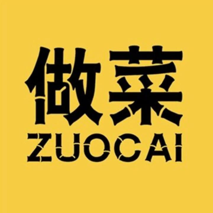 做菜zuocai
