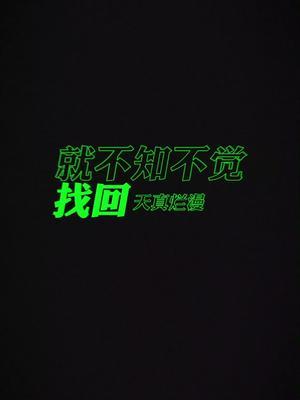 抖音张艺兴资讯台的视频