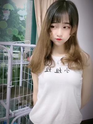 抖音杨子歆的视频