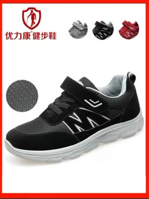 优利康中老年秋冬鞋子加绒棉衣透气休闲鞋#中老年健步鞋 #中老年鞋 #鞋
