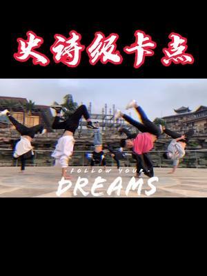 抖音李昀桐❗️的视频