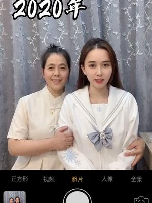 抖音MOMO瘦瘦的视频