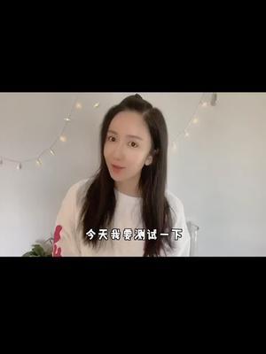 抖音娄艺潇的视频
