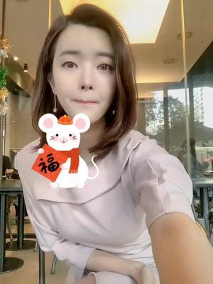 抖音韩国欧尼吴哈哈的视频