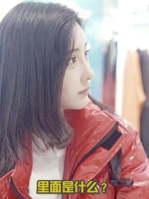 抖音Seojin_Ban潘南奎的视频
