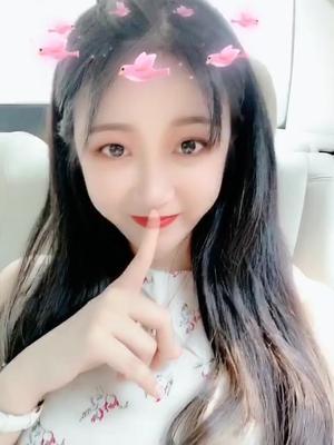 抖音皇贵妃的视频