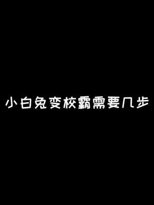 抖音薇薇Viki的视频