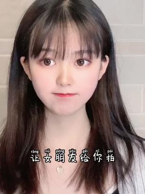 抖音刘希尔✨的视频