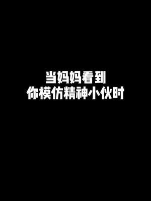 抖音Regina_大艺的视频