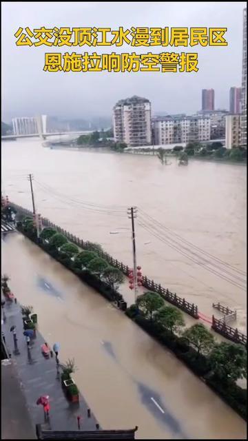 公交没顶江水漫到居民区,恩施拉响防空警报,同胞们注意安全❤️